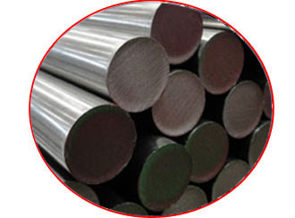 ASTM B574 Hastelloy C276 Round Bar Suppliers In Indonesia