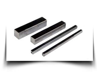Squared Shaped Steel Bars Suppliers Industries