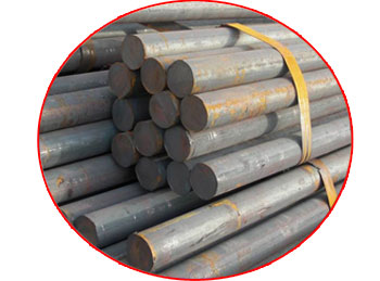 Carbon Steel Round Bar Suppliers In UK