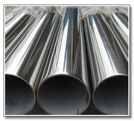 32750 PIPE -: :  32750 PIPE Suppliers 32750 PIPE Traders