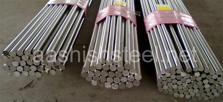 Original Photograph Of Steel Round Bars At Our Warehouse Mumbai, India